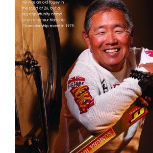 Wade Nomura Featured in Carpinteria Magazine